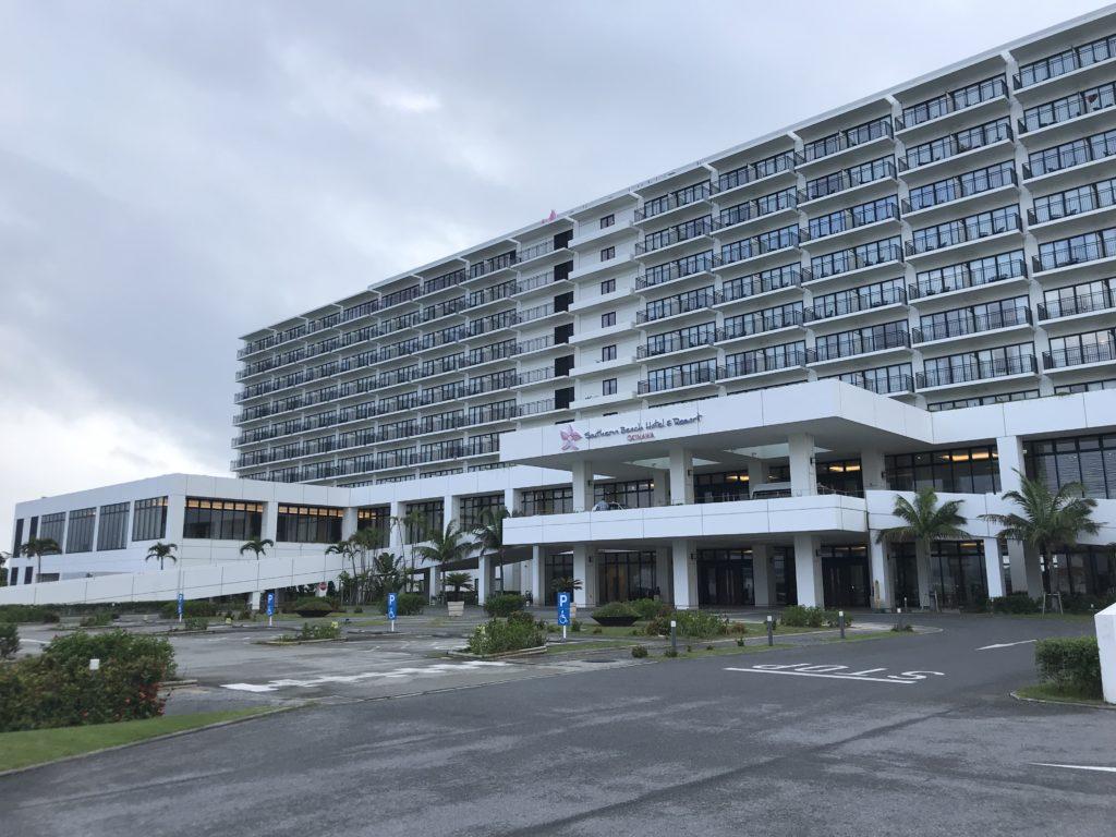 サザンビーチホテル外観1
